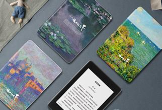 Kindle-大师系列·莫奈主题